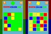 Quick Color Tap!